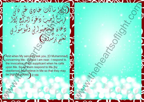 Wedding Anniversary Wishes In Islam by Islamic Wedding Anniversary Quotes Quotesgram