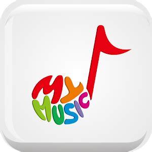 my musical mymusic 線上音樂 免費玩音樂app 阿達玩app