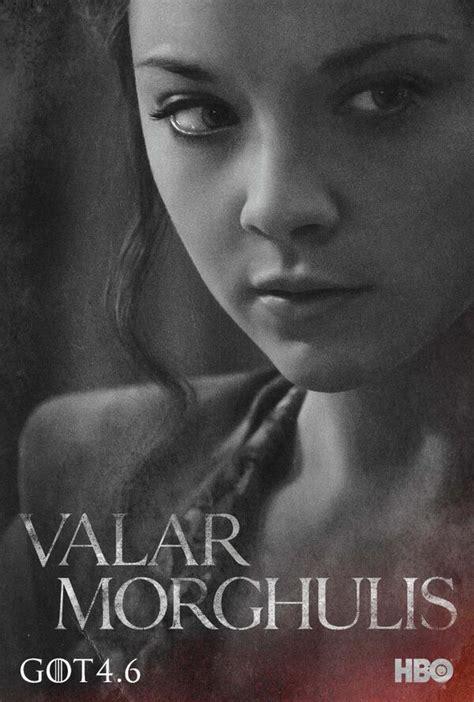 of thrones valar morghulis valar morghulis of thrones posters 1