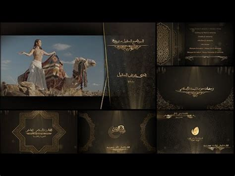 Luxury Islamic Broadcast Package Ramadan After Effects Template Broadcast Packages Youtube Islamic After Effect Template