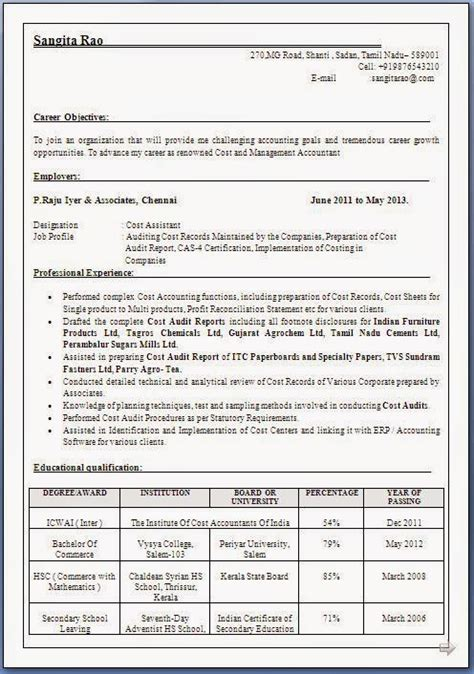 Ucla Essay by Ucla Essay Prompts 2013
