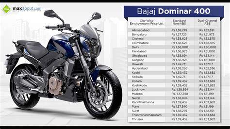 bajaj avenger price in surat city wise ex showroom price list of bajaj dominar 400