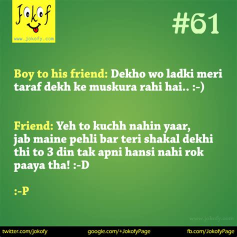 chutukel india pin chutkule santa us for funny reading to crack pictures