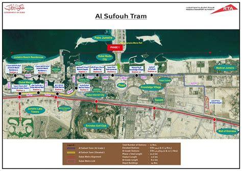 Design House Building Al Sufouh | al sufouh tram dubai