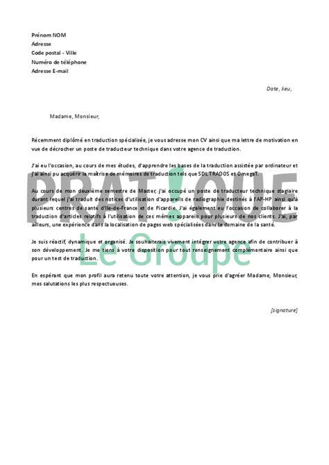 Lettre De Motivation De Debutant lettre de motivation pour un emploi de traducteur