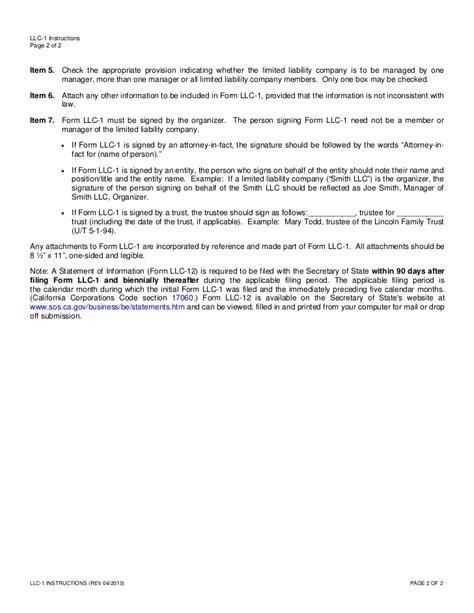 california corporations code section 1505 california articles of organization