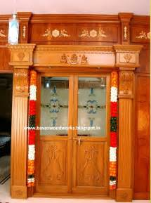 Bavas wood works pooja room wooden designs and some ideas