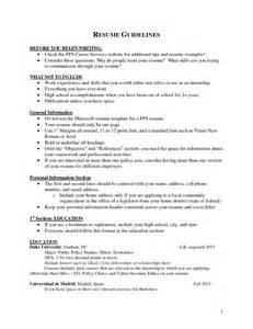 resume key qualifications