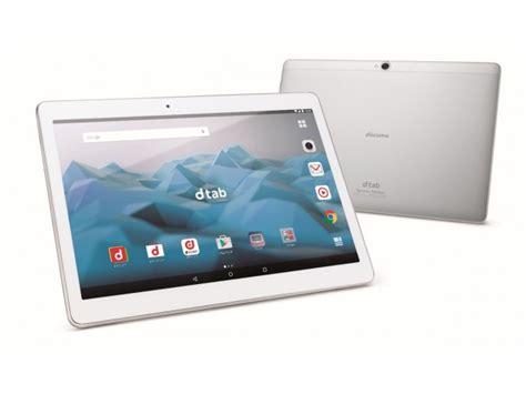 Spesifikasi Tablet Huawei harga huawei dtab d 01h dan spesifikasi tablet 10 1 inch 4g dengan kamera 13 1mp oketekno