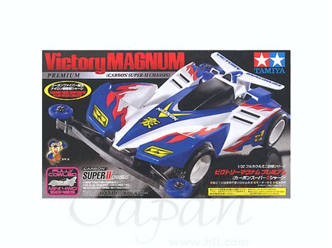 Tamiya V Magnum victory magnum premium carbon ii chassis by tamiya hobbylink japan