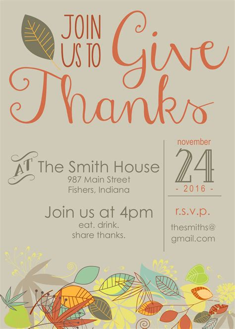 Come With Me My Thanksgiving Ae Invite by Customizable Thanksgiving Invitation Free Printable