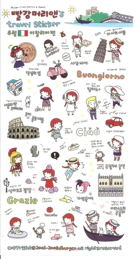 printable korean stickers the pink thought bubble by babyjap korean stickers just