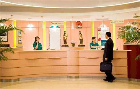 agoda xian ibis 西安宜必思酒店 背包地圖
