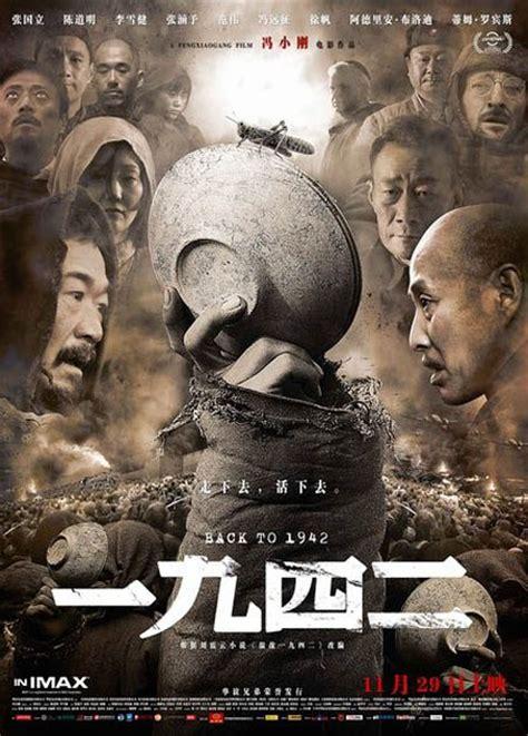 film japan cina google images