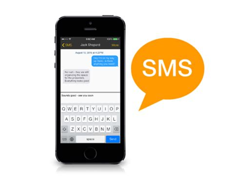 mobile sms related keywords suggestions for mobile sms
