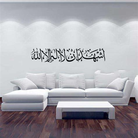 aliexpress buy muslim islam islamic quote removable