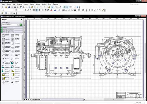 visio viewer for xp visio viewer xp best free home design idea inspiration