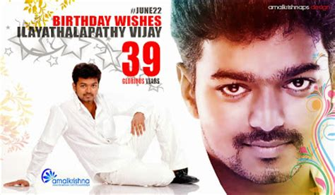 happy birthday vijay mp3 download happy birthday ilayathalapathy vijay the legend