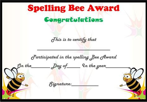 21 free printable spelling bee certificates participation
