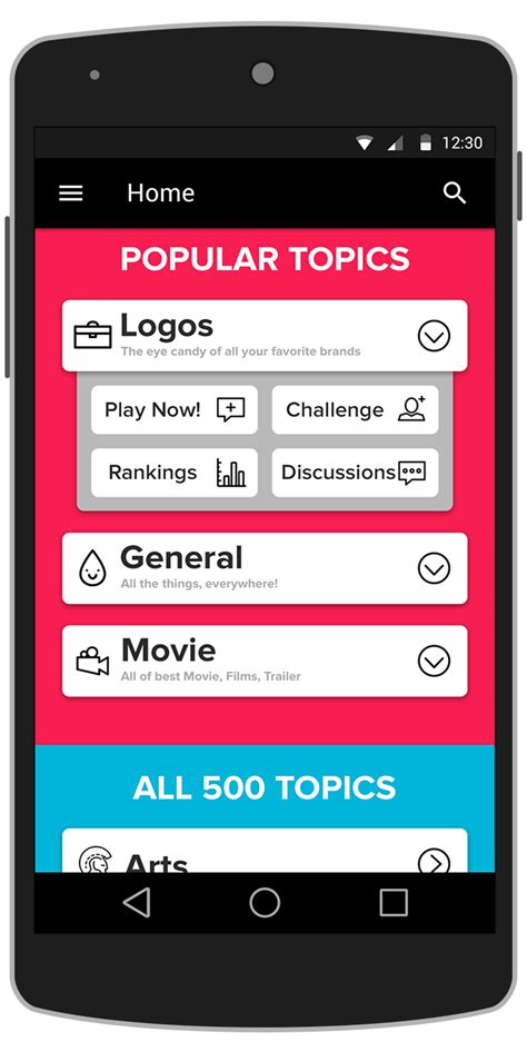 ready templates for android apps quiz android app template