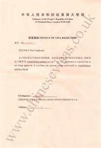 Authorization Letter Format Embassy letter embassy remonstrance letter format visa request letter embassy