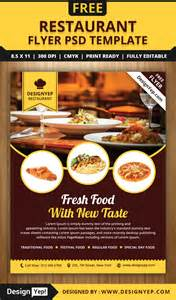 menu flyer template free restaurant flyer psd template designyep