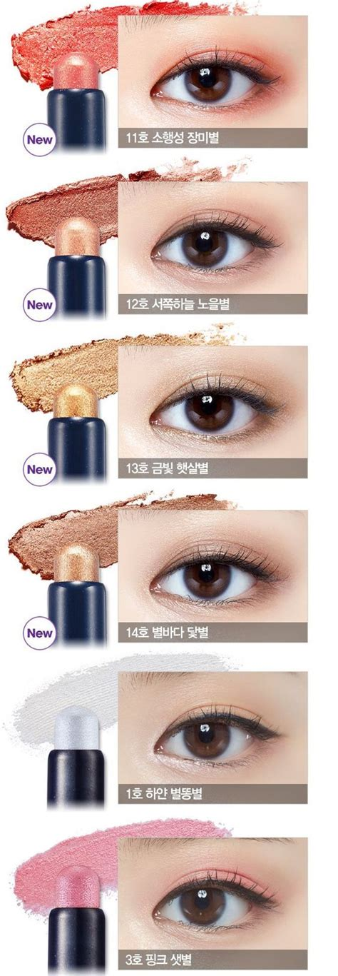 Bbi Shade Shadow 10 korean eyeshadow products that every