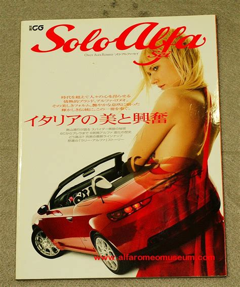 alfa romeo tipo 33 book japanese book alfa vol 1 6 171 alfa romeo model car museum