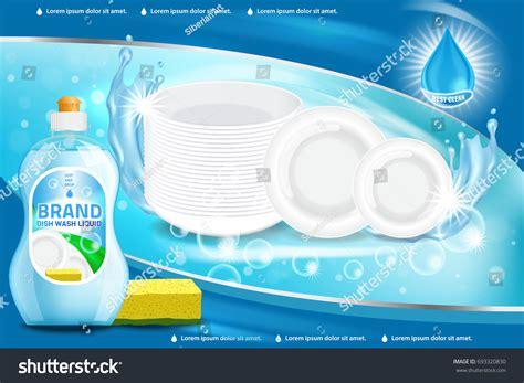 label design for dishwashing liquid vector 3d illustration dishwashing liquid product stock