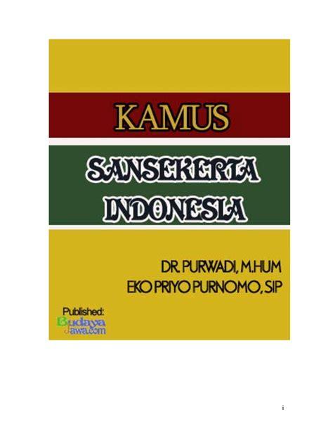 Kamus Pengetahuan Islam Lengkap kamus lengkap bahasa sansekerta inibarucerita