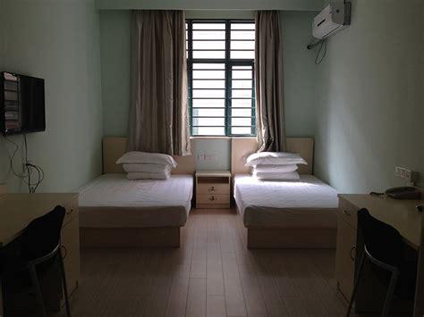 dorm no 1 accomodation international students office