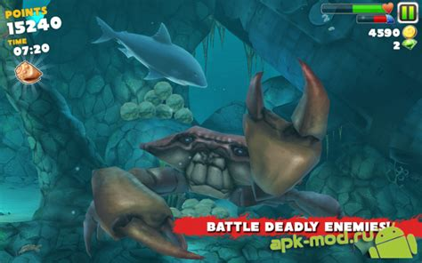 unduh game hungry shark mod hungry shark evolution скачать apk на android взломанная