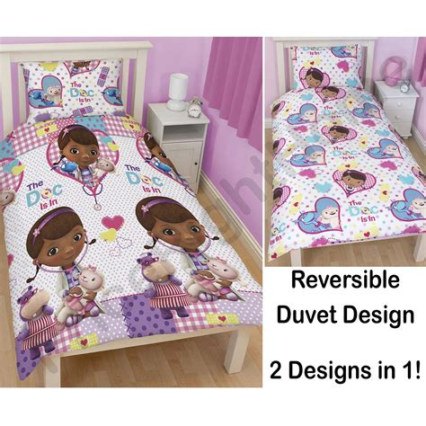 doc mcstuffins patch duvet quilt cover 2 in 1 reversible