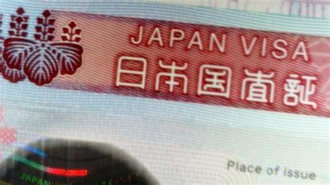 cara membuat visa jepang dengan e paspor cara praktis dan mudah membuat visa jepang sendiri