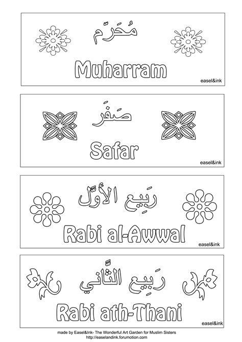 the treasure box prayer mat islamic studies on muharram ramadan and