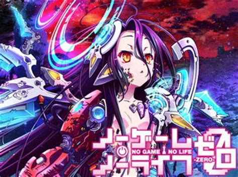 film anime vf t 233 l 233 charger no game no life zero film vostfr et vf