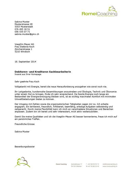 Motivationsschreiben Das Gleiche Wie Bewerbungsschreiben Ihre Perfekte Bewerbung Romei Coaching Mentaltraining Aargau Wohlen