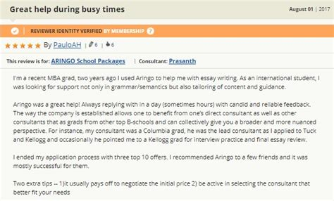 Gmat Club Mba Admissions by Gmat Club Mba Admission Consultant Reviews Of Aringo