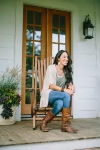 Joanna Gaines Magnolia Online Store » Home Design 2017