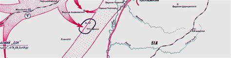 Armchair Map 23