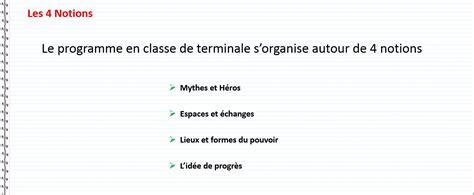 theme definition en francais traduction en ligne