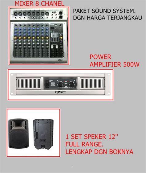 Mixer Merk Cina gudang kabel pemancar sound system