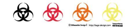 imagenes de vectores biologicos riesgo biol 243 gico descargar vectores gratis
