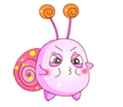 Chinese Font Design Emoji Snail | snail emoji free chinese font download