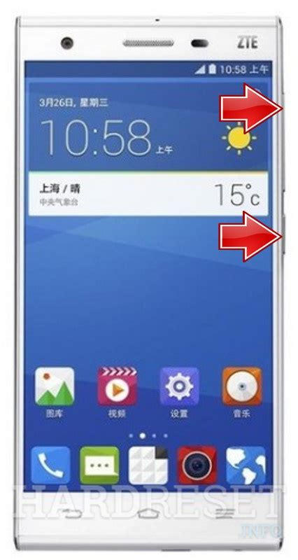 soft reset android zte zte star 1 recovery mode hardreset info