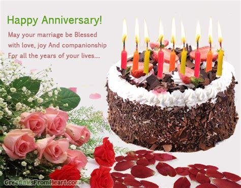 Wedding Anniversary Wishes For Bhaiya Bhabhi by Happy Anniversary