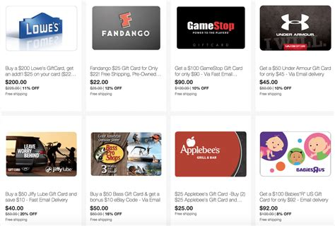 Babies R Us E Gift Card - 225 lowe s e gift for 200 from ppdg more babies r us under armour gamestop