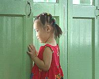 film mandarin mama hao hao mama 好妈妈 187 blog archive 187 kindergarten in china