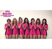 AOA PINK RACE CAR OUTFITS On The Hunt