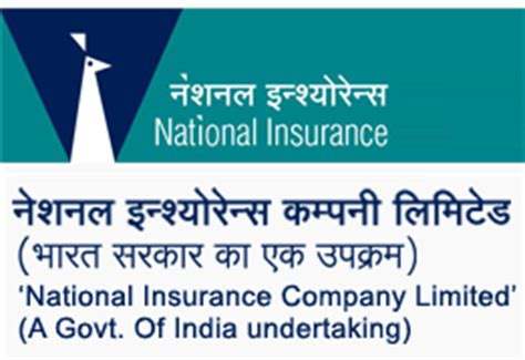 National Insurance Letter H Examguruadda Bank Exams Ssc And More National Insurance Company Limited Translators